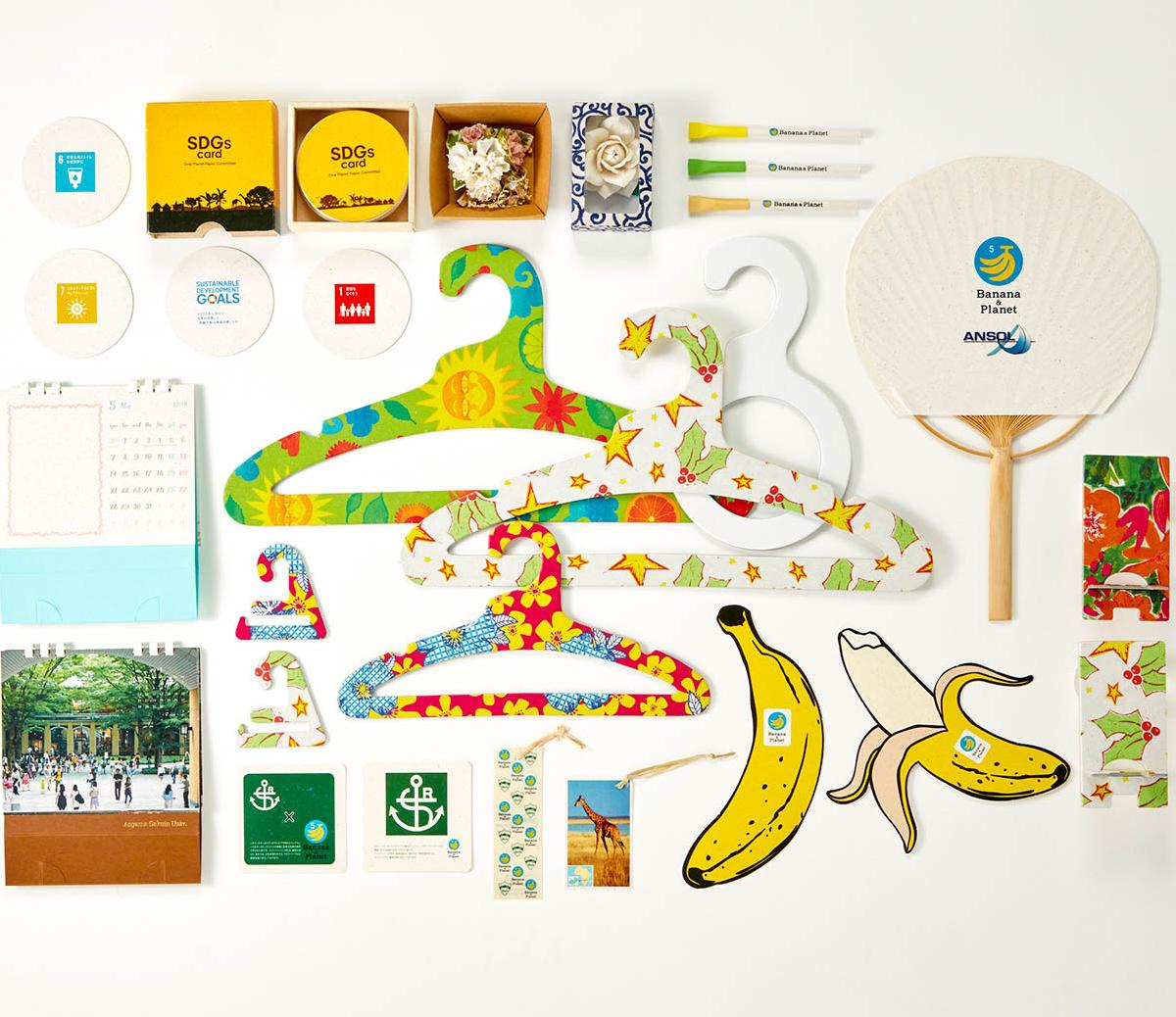 バナナペーパー紙器